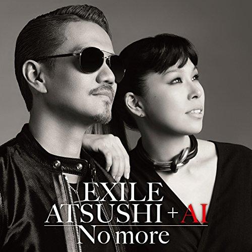 【早期購入特典あり】No more(CD+DVD)(オリジナルB2サイズポスター付)