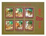 中国の旧正月 - 年6切手/ 1998とタイガーPhilexフランス99コレクタースタンプシートの