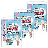 【ケース販売】 グーン やわらかフィットパンツ Lサイズ 58枚入 男の子×3個