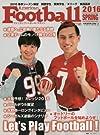 アメリカンフットボールマガジン 2016 シーズン展望号: B・Bムック (B・B MOOK 1294)