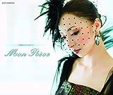 白羽ゆりスペシャルブック Mon Reve