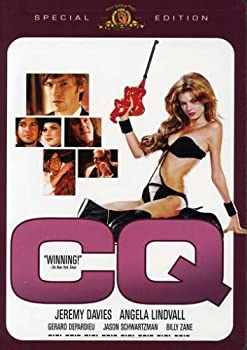 "Cover of ""CQ"""