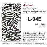 docomo Optimus G Pro L-04E ケース Optimus G Pro L-04E カバー ケース・ジャケット【黒バック・白ゼブラ/l04e-M205B】
