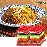 コカ KOKA シンガポール焼きそば 12袋セット【シンガポール 海外土産 輸入食品 お取り寄せグルメ】 166514