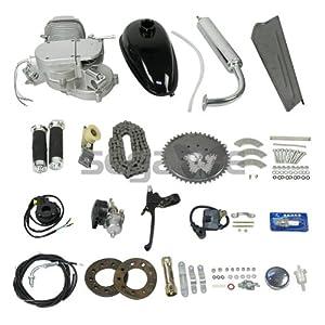 Segawe Silver 80cc 2-stroke Gas Motorized Bicycle Engine Motor Kit Hot