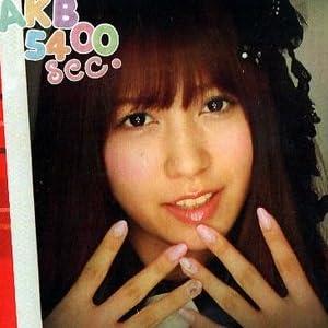 AKB48 5400sec.microSD VOL.11:河西智美
