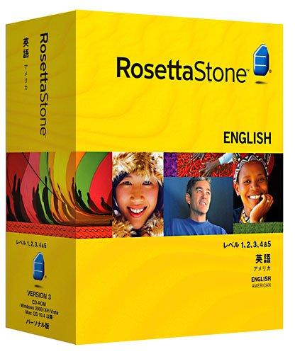ロゼッタストーン 英語 (アメリカ) レベル1、2、3、4&5セット(オーディオ・コンパニオン付属)