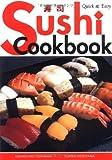Quick & Easy Sushi Cookbook (Quick & Easy Cookbooks Series)