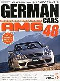 German Cars Vol.123 Book Magazine AMG Mercedes Benz W 127 124 126 201 E S 190