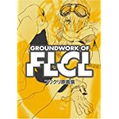  Groundwork of FLCL ( )