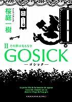 GOSICKII  ―ゴシック・その罪は名もなき― (角川文庫)
