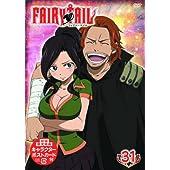 FAIRY TAIL 31 [DVD]