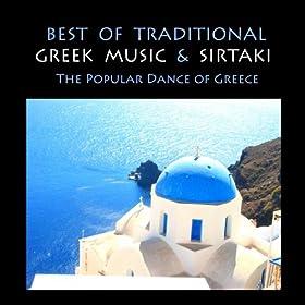 Greek Music Site