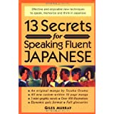 13 Secrets for Speaking Fluent Japanese ~ Giles Murray