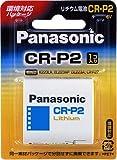 Panasonic カメラ用リチウム電池 6V CR-P2W