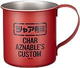機動戦士ガンダム シャア専用ステンレスマグカップ