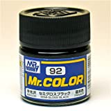 Mr.カラー C92 セミグロスブラック 【HTRC 3】