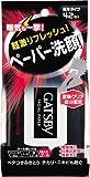GATSBY (ギャツビー) フェイシャルペーパー スーパーリフレッシュタイプ <徳用> 42枚