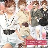 ツンデレOLにキメッ☆シャーリングシャツDR-001|E