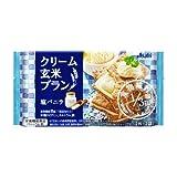 クリーム玄米ブラン 塩バニラ 72g(2枚×2袋)