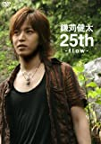 鎌苅健太25th-flow-初回限定版 [DVD]
