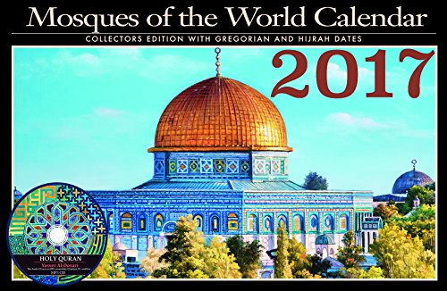 2017 Mosques of the World Islamic Calendar