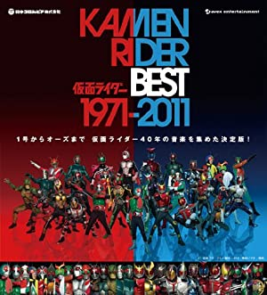 KAMEN RIDER BEST 2000-2011 SPECIAL EDITION (DVD)