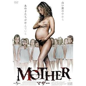 MOTHER マザー