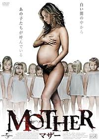 MOTHER マザー [DVD]