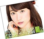 (卓上)AKB48 大島優子 カレンダー 2014年