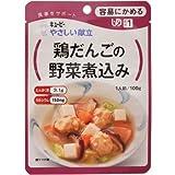 キユーピー やさしい献立 鶏だんごの野菜煮込み 100g (区分1/容易にかめる)