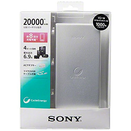 ソニー USB出力機能付きポータブル電源(20000mAh・シルバー) CP-B20-S