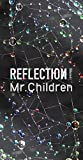 Mr.Children - REFLECTION{Naked}完全限定生産盤(CD+DVD+USB)