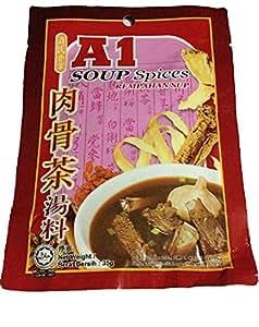 Amazon com bak kut teh bah kut tea chinese herbs