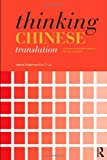 Thinking Chinese Translation: A Course in Translation Method: Chinese to English (Thinking Translation)