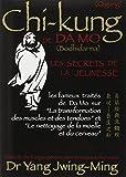 chi-kung de da mo, les secrets de la jeunesse (2846170517) by Yang, Jwing-Ming