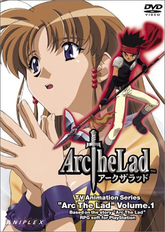 Arc The Lad Vol.1 [DVD]