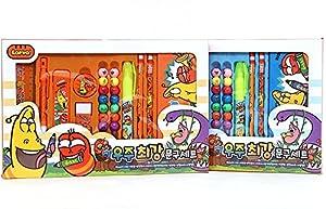 Larva Universe best Stationery Set KB3903