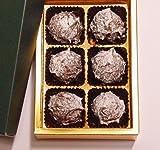 中松屋 栗ショコラ(栗チョコレート) 6個入り