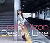 Destiny Line [DVD付初回盤]