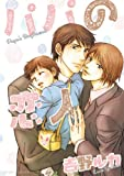 BL comic new book infomation(11/27)