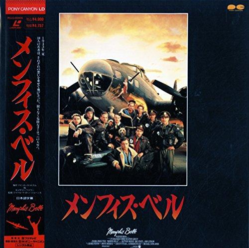 メンフィス・ベル [LaserDisc][マシュー・モディーン][Laser Disc] [Laser Disc] [1990]