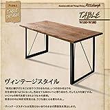 テーブル 幅150cm〔Pittsburgh〕アメリカンオーク無垢材ヴィンテージデザインダイニング〔Pittsburgh〕ピッツバーグ〔代引不可〕