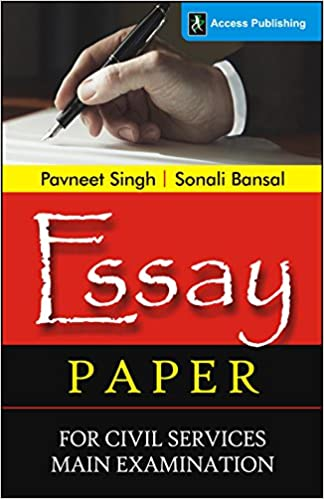 Essay asked in civil services