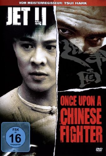 Once Upon a Chinese Fighter