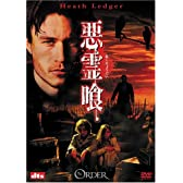 THE SIN EATER(吹替)Part1 - ...