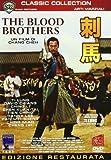 echange, troc Fratelli Di Sangue - The Blood Brothers