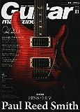 Guitar magazine (ギター・マガジン) 2016年 11月号  [雑誌]