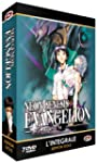 Evangelion (Neon Genesis) - Int�grale...