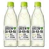 サントリー GREEN DA・KA・RA グリーンダカラ ペット500ml1箱24本